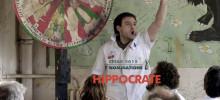 7 nominations aux césars pour Hippocrate !!!